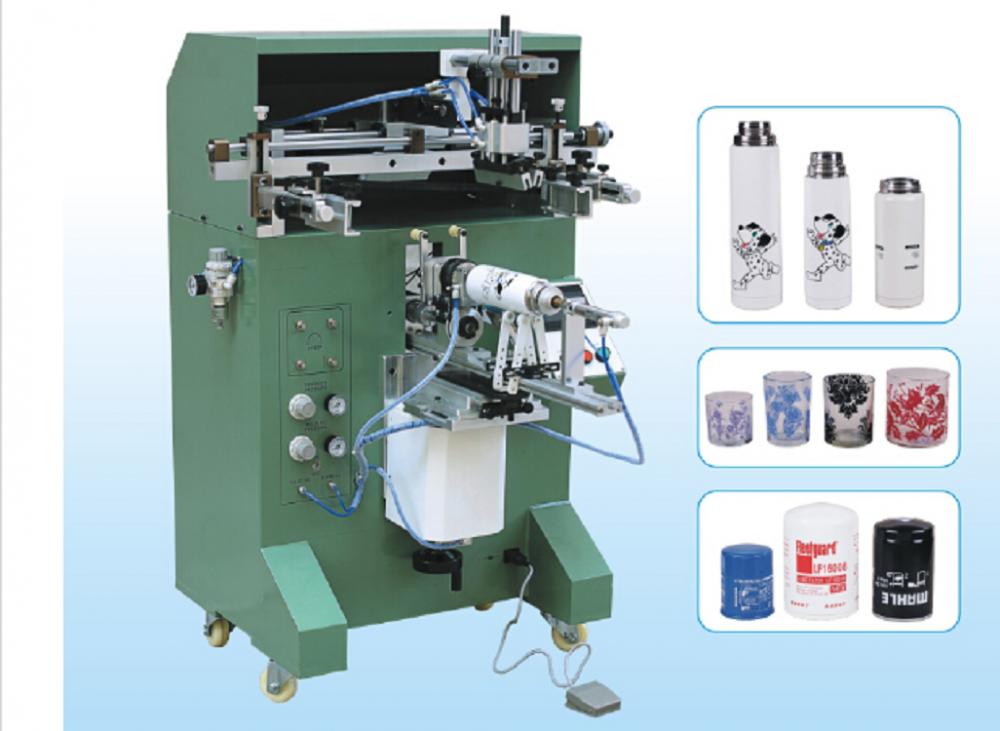 汕头垃圾箱平面丝印机厂家伺服丝印机