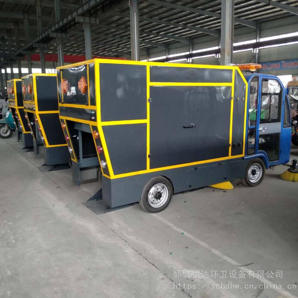 冷水江小型电动扫地车市场报价及厂家参数