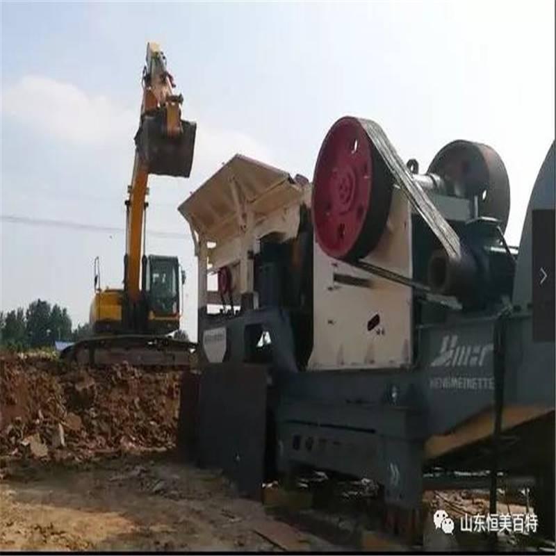 山东沥青混凝土料再生破碎机 建筑垃圾破碎机生产厂家