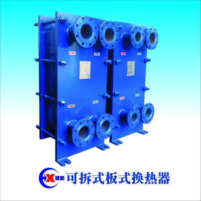 帶你了解板式換熱器的結構和工作原理