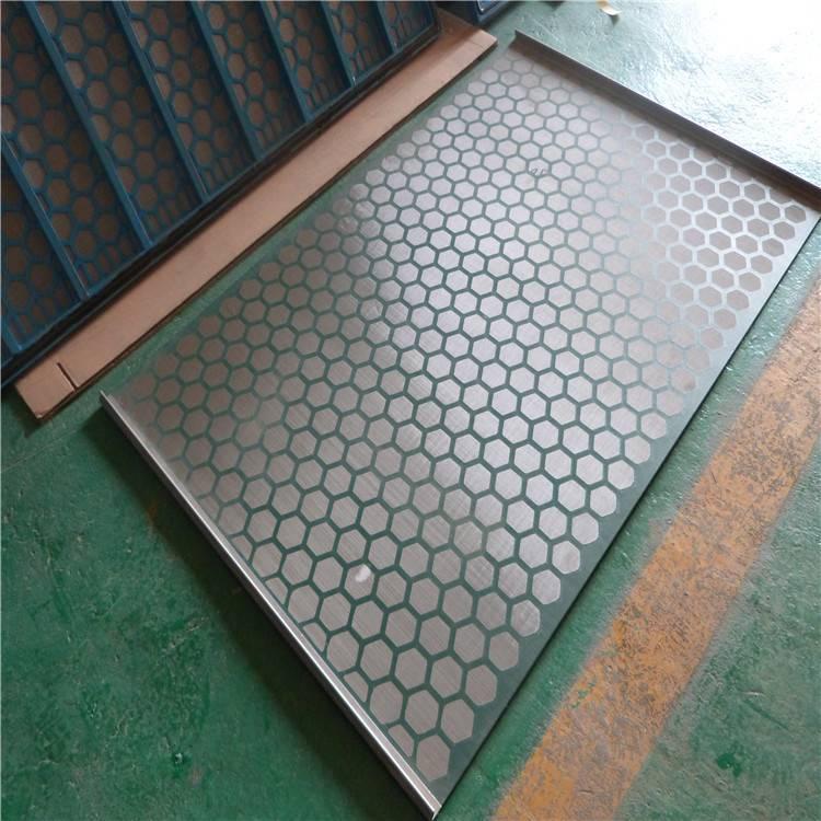 石油钻井液振动筛网泥浆过滤高频振动筛筛布钻井队专用筛布