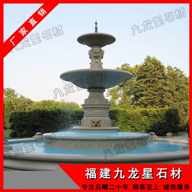 石雕喷泉风水球厂家 石雕大型喷泉