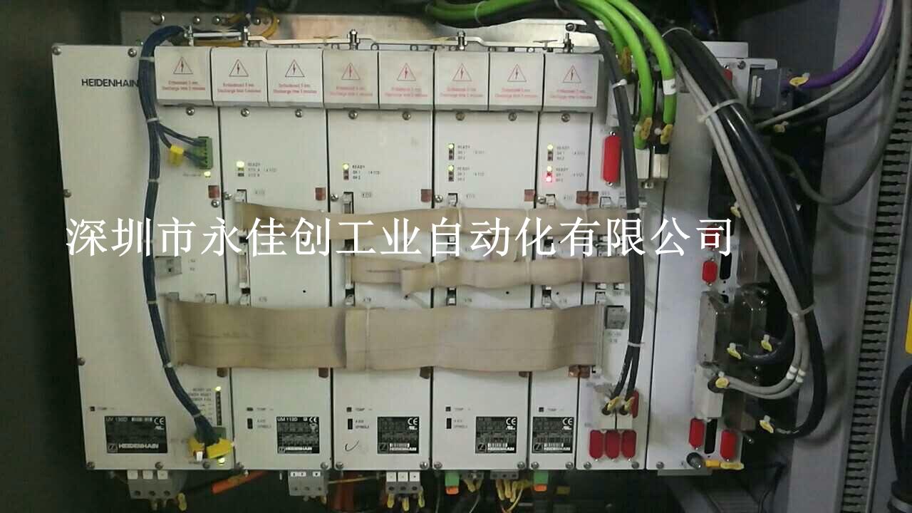 深圳市永佳创工业自动化有限公司