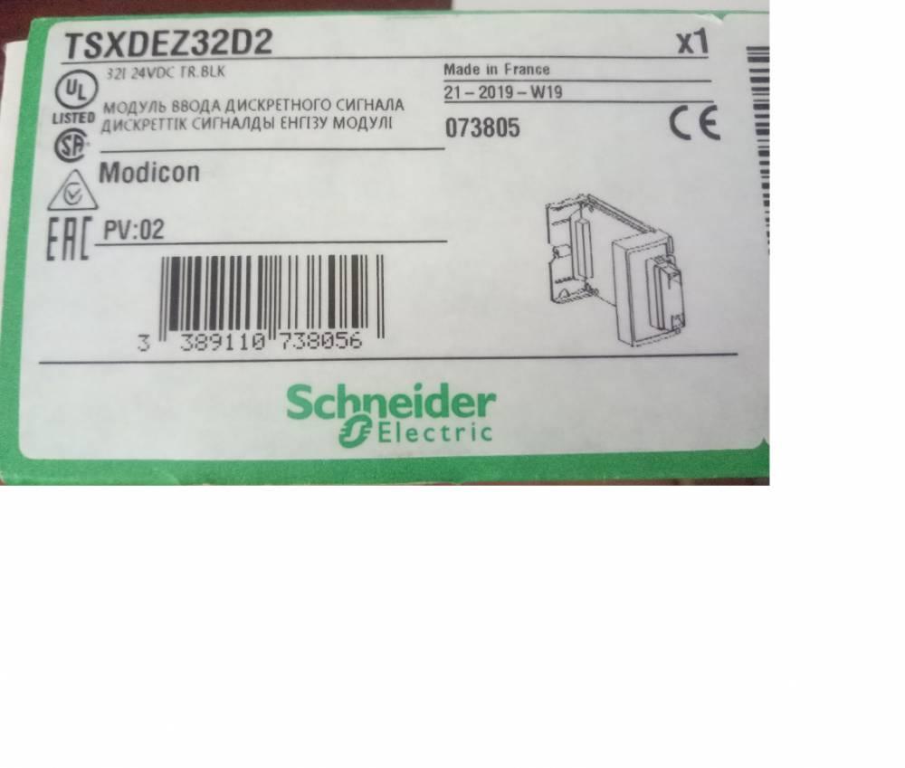 现货供应施耐德 TSXDE232D2 视频图片介绍