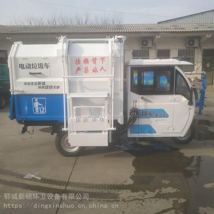 上海垃圾车餐厨密封式报价及参数