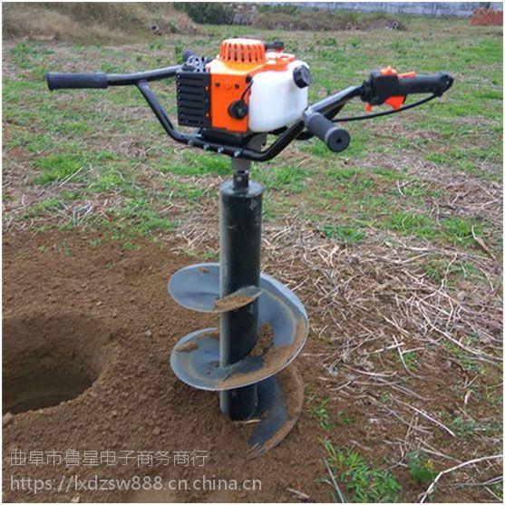 齐齐哈尔汽油四冲程8马力植树打坑钻孔机 高档打坑机操作简单