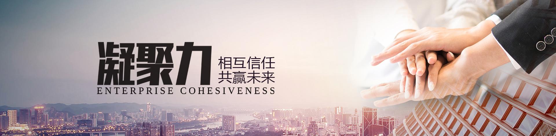 上海虔钧科学仪器有限公司
