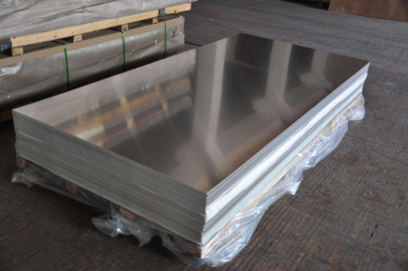 深圳铭诚铜材|铝材|不锈钢材批发