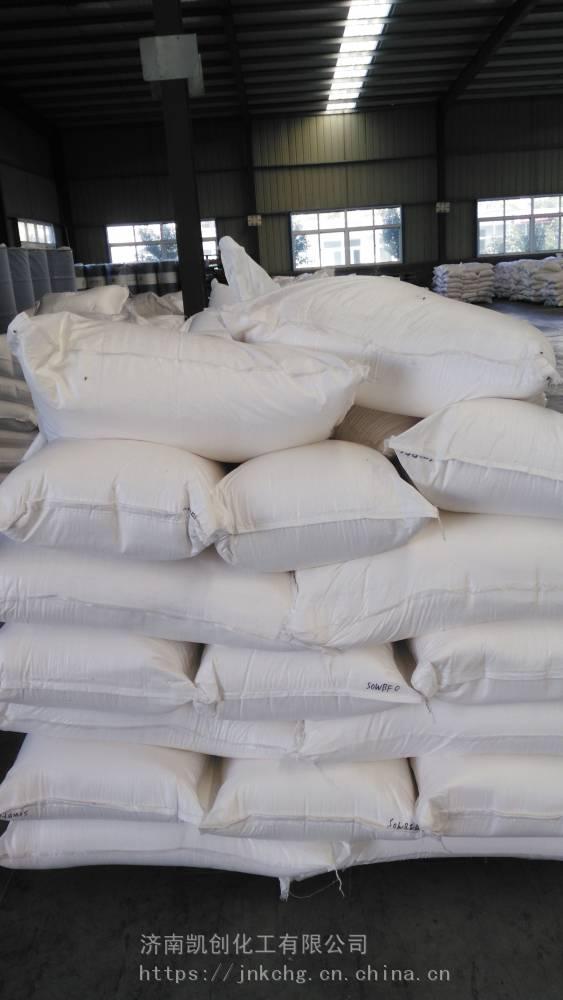 工业氨基磺酸 现货国标低价 CAS:5329-14-6
