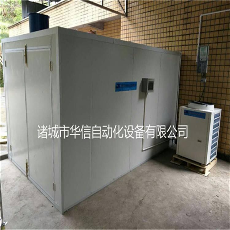 环保节能荷叶烘干机-荷叶除湿烘干机厂家直销 支持定制