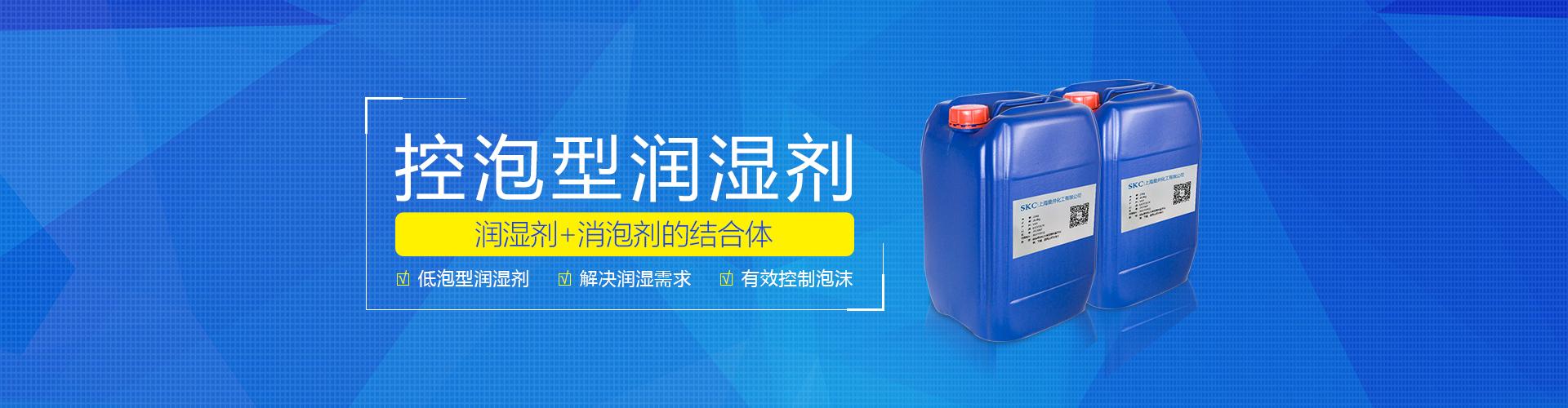 上海桑井化工有限公司