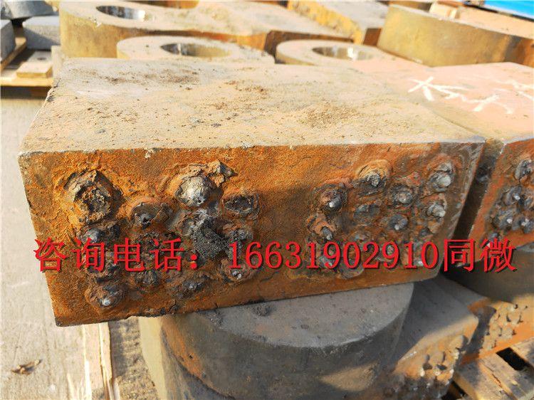 高锰钢镶嵌钨钛合金锤头耐磨锤头高锰钢合金锤头锰加合金锤头