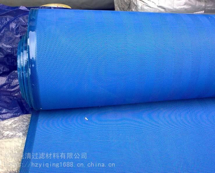 带式污泥脱水机滤布 带式污水处理压滤带 带式脱泥机滤布
