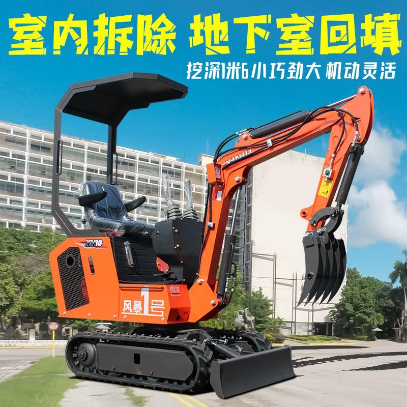 農用庭院整修30小型挖機節省人力的微型鉤機現貨30挖掘機一臺價格