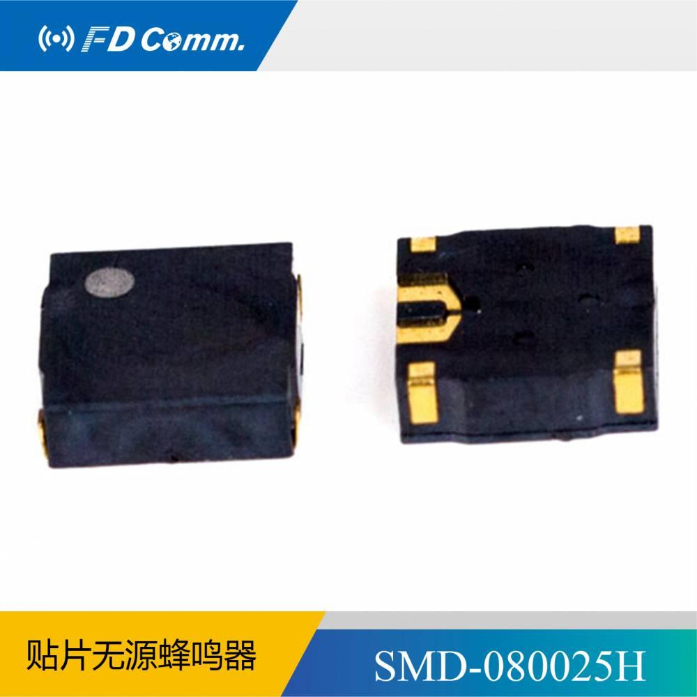 福鼎 FD电磁 无源贴片蜂鸣器8025带铜圈 厂家直销 小型 3.6v 16欧