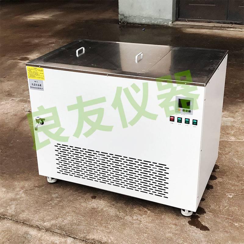 DWC-05192 不锈钢低温恒温槽