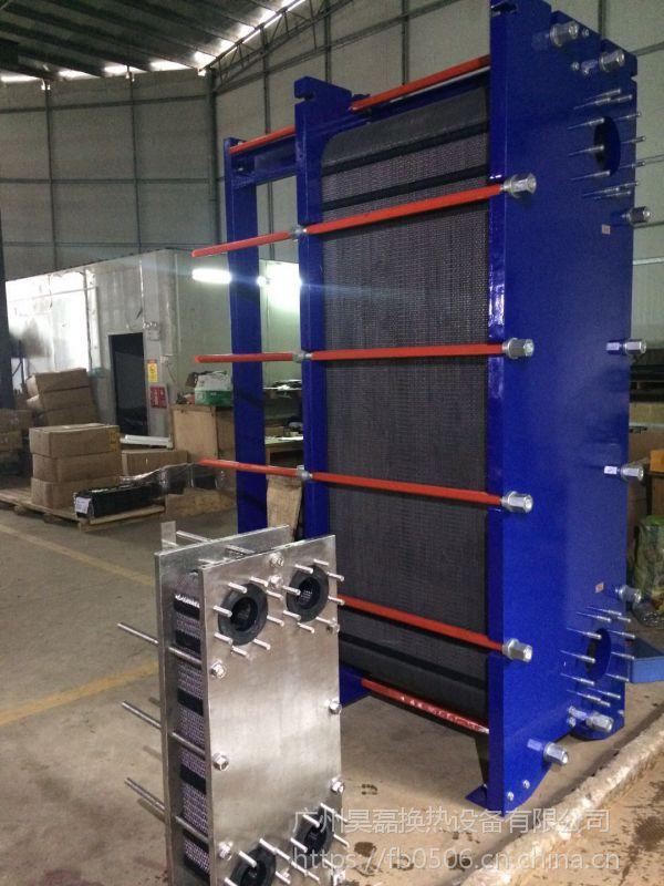 昊磊 HA-250HD 板式换热器