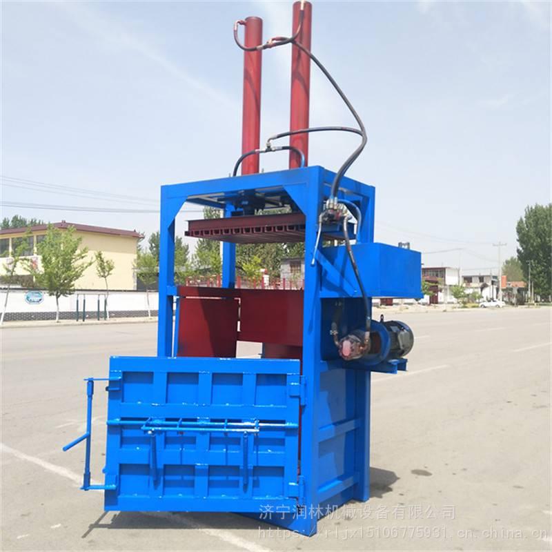 润林立式120吨塑料瓶水泥袋液压打包机 卧式烂棉花秸秆稻草液压打包机