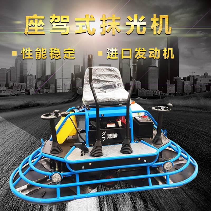 双盘1米混凝土抹平机 座驾式磨光机 24马力双盘收光机