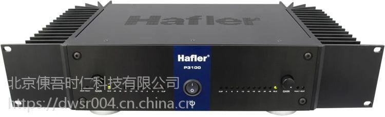 Hafler P3100双通道功率放大器/Horita BSG-50RM视频同步器