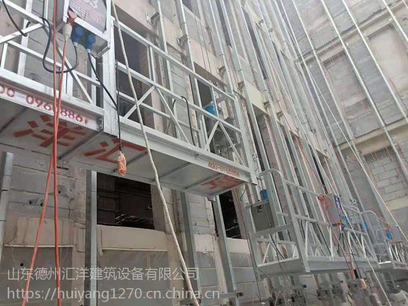 如何減少建築吊籃高空作業吊籃在工作過程中的晃動現象