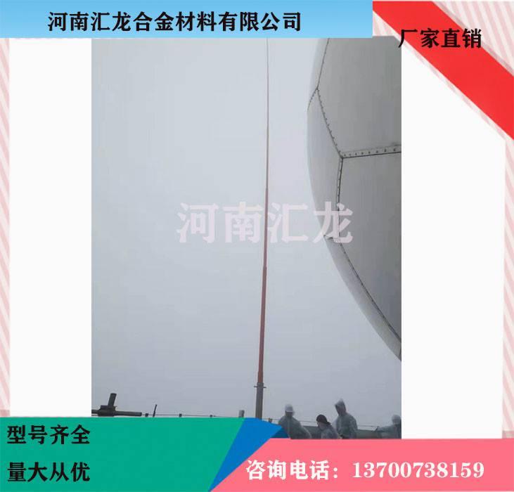 雷达站玻璃钢避雷针