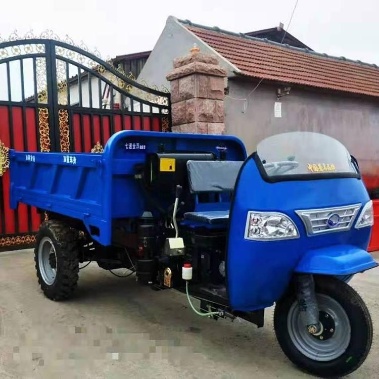 矿用运输拉货车 液压自卸电启动柴油三轮车 农用三轮车车图片