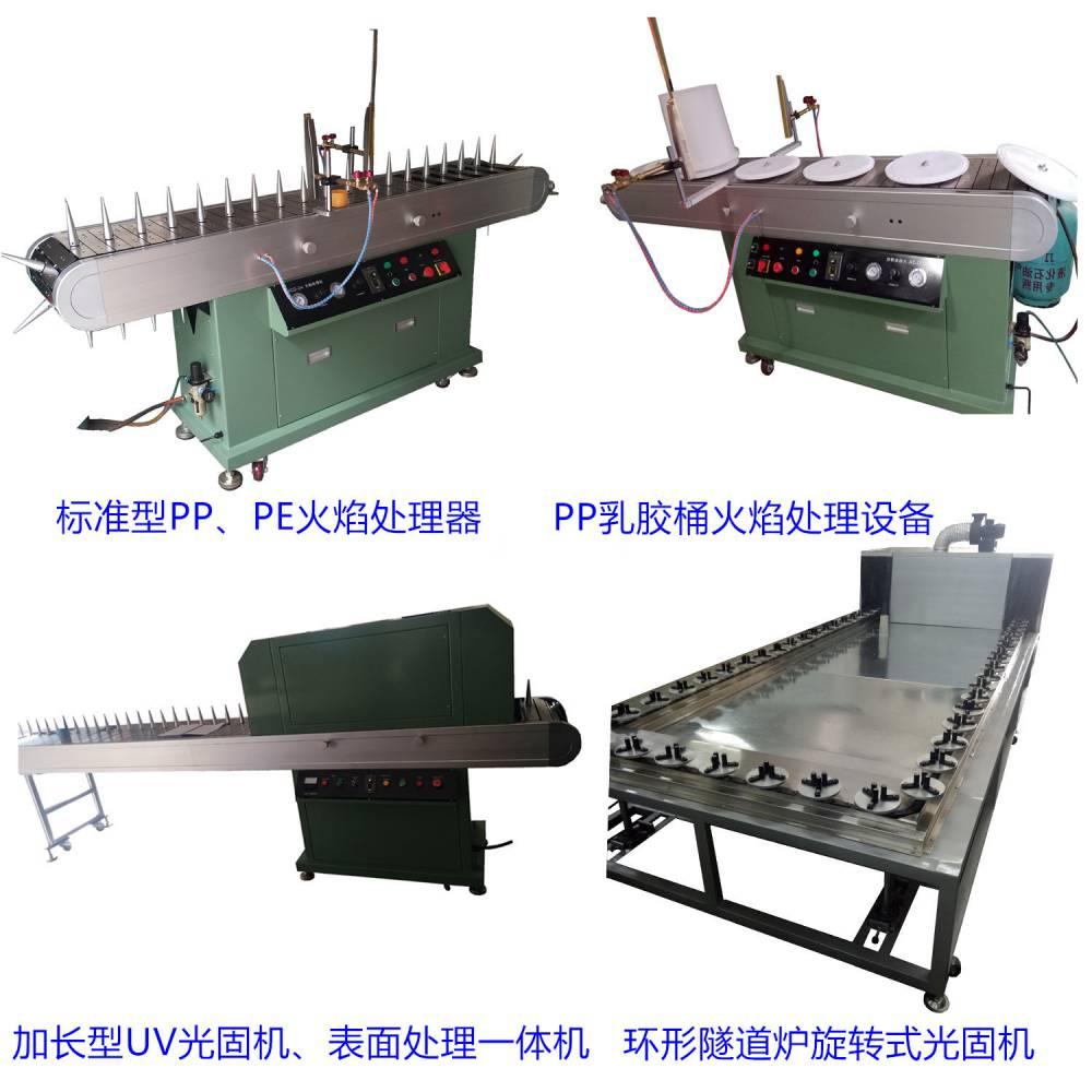 亳州硅胶手环曲面丝印机厂家半自动丝印机