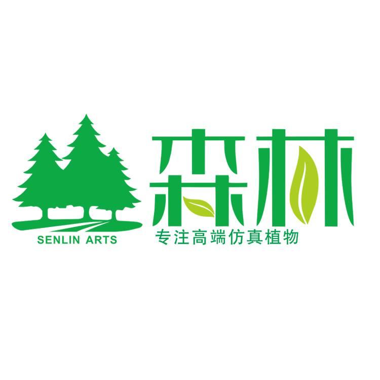 東莞市森林工藝仿真大樹