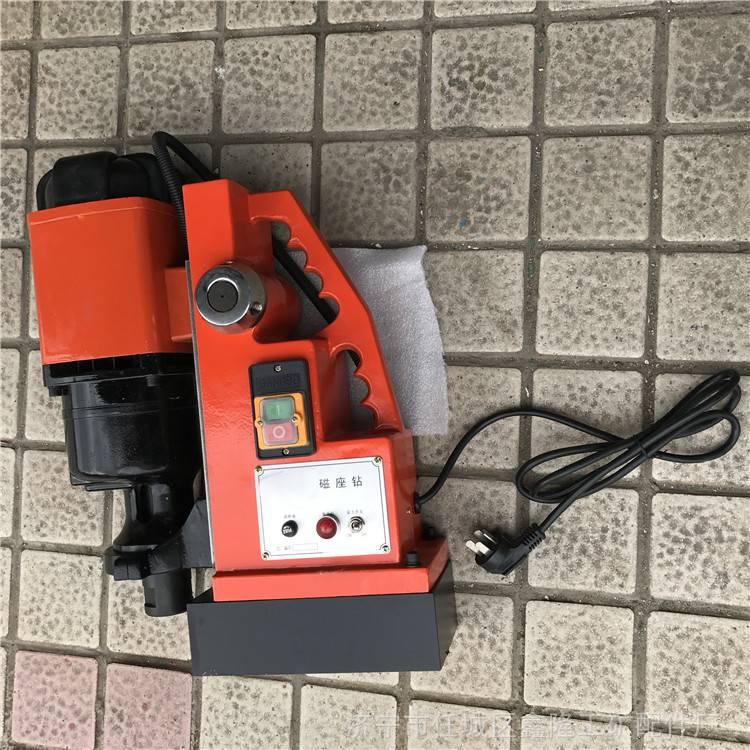 磁力打孔機 鋼板鉆孔 鐵板鉆廠家價更低