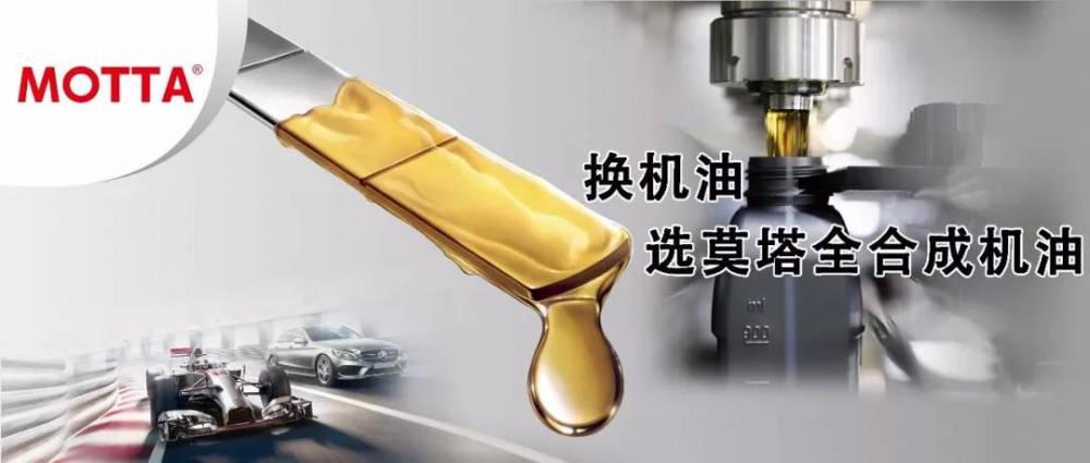 德化汽车机油生产厂家