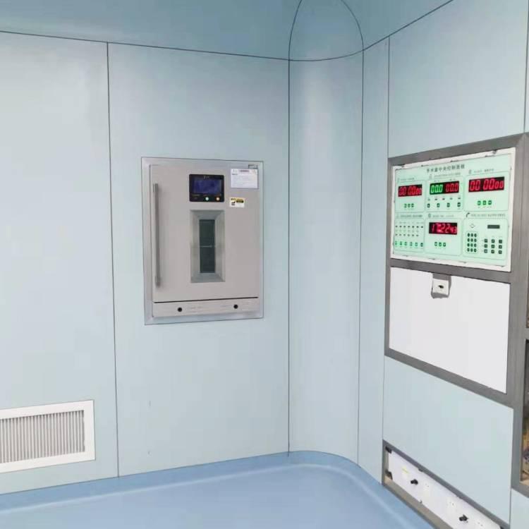 保冷柜規格600mm1000mm450mm
