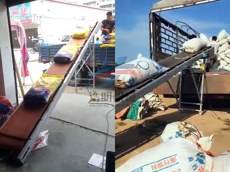 4米小型粮食收购皮带输送机 220V单相电