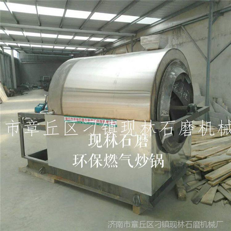 大型电动小磨香油机厂家直销滚筛 水洗芝麻机香油石磨 花生酱石磨