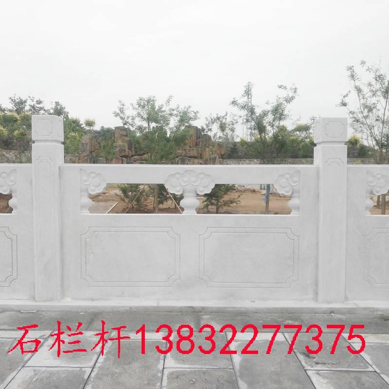 寺庙石栏杆草白玉栏板厂家定做安装-曲阳县聚隆园林雕塑