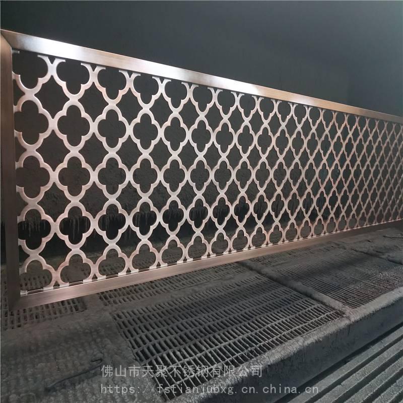高端KTV装修香槟金拉丝不锈钢屏风 酒店餐厅中欧式隔断金属花