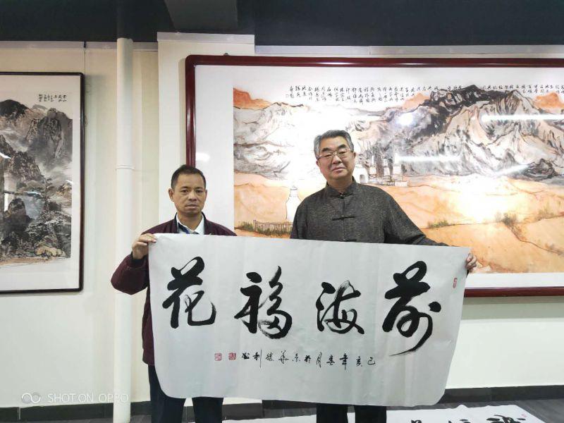 在同根同梦会议上***书法家为深圳前海福花电子商务有限公司飞笔