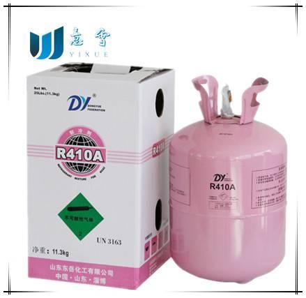 江苏奥克斯空调售后专用冷媒R410 飞源厂家配套制冷剂R410