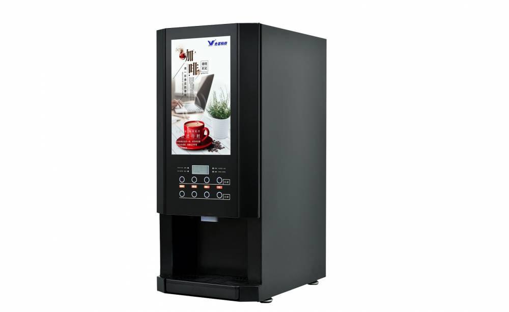 這個很夢幻的地方就適合來一臺咖啡飲水一體機