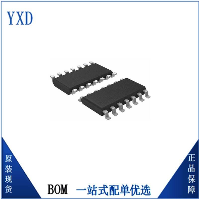 供应微芯PIC16LF1823ISL 全新原装现货集成电路I