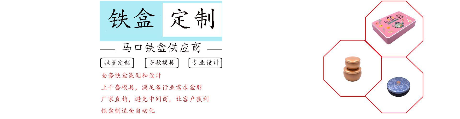 东莞市义信利包装有限公司