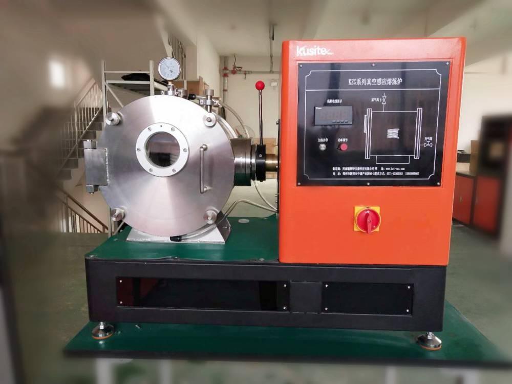 供应河南酷斯特桌面式小型真空高频熔炼炉小型真空熔炼炉高频电炉