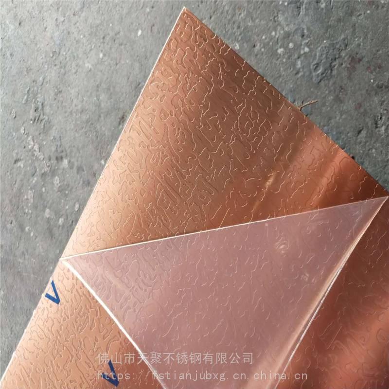 不锈钢仿古拉丝镀铜板批发 五金制品散件表面镀铜发黑做旧红古铜