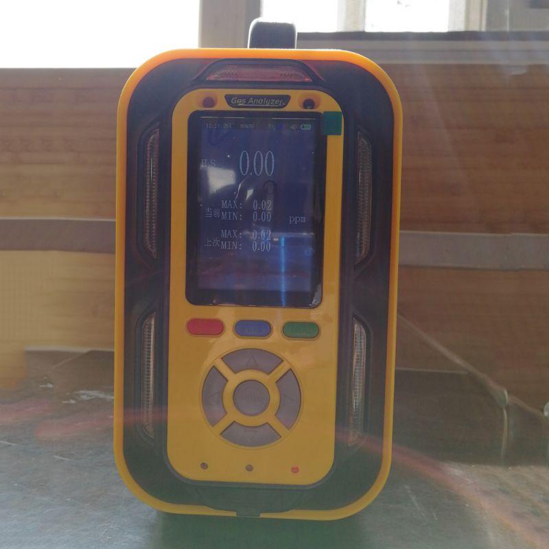 天地首和防爆型手提式有机挥发性PID气体分析仪TD600-SH-B-PID