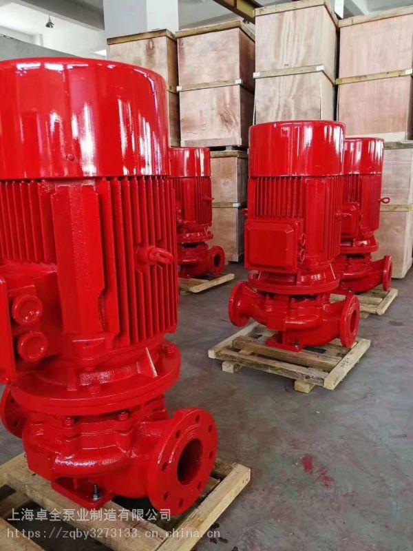 大连消防泵供应商XBD15.0/35G-HY室外消防栓泵喷淋泵