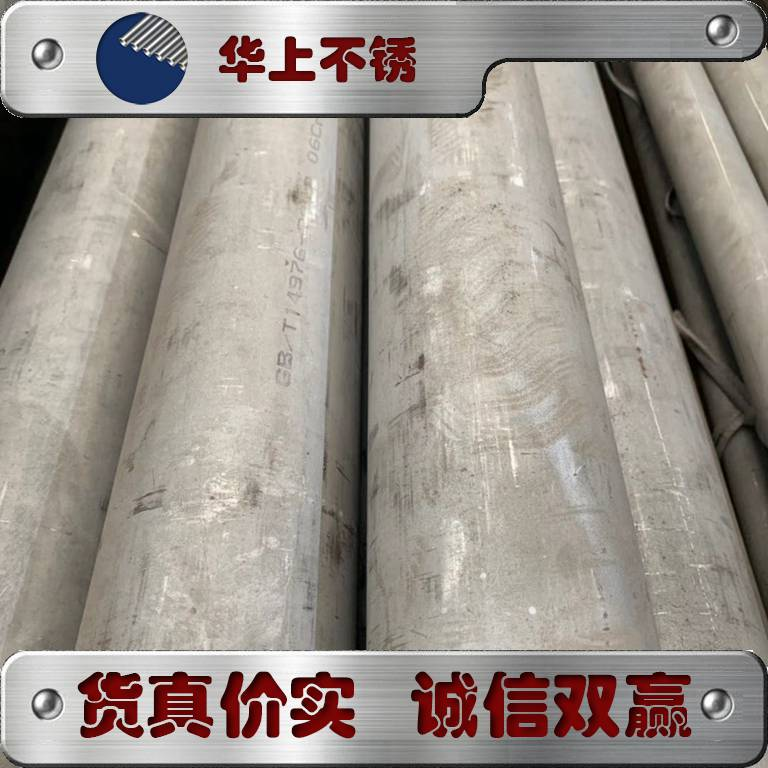 女撸囹�a_河南不锈钢管公司