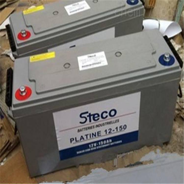 STECO法國時高蓄電池PLATINE12-100代理商