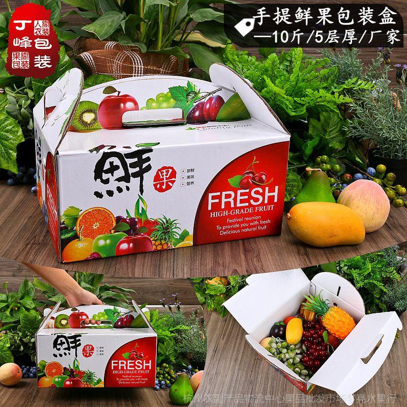 【包装苹果定制通用标志手提包装盒教案/设计环保纸箱水果图片