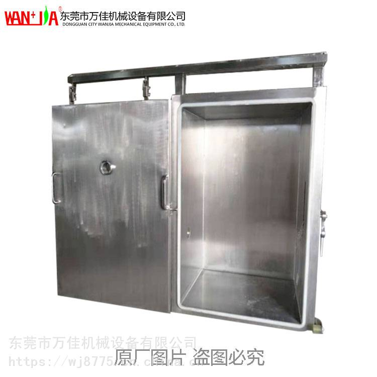 300公斤米飯快速冷卻機平移門真空預冷機銷售