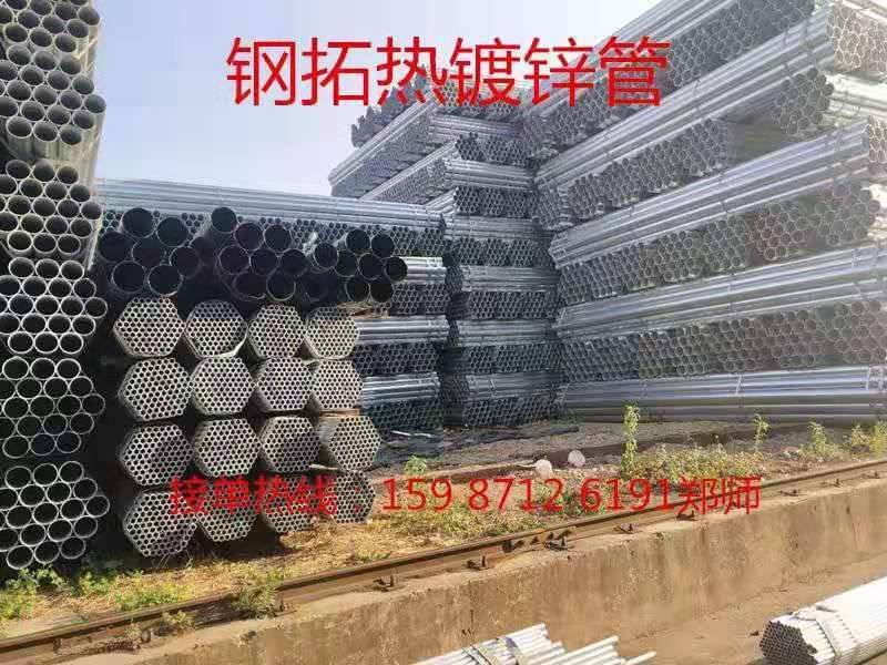 云南镀锌管厂家直销-Q235B国标